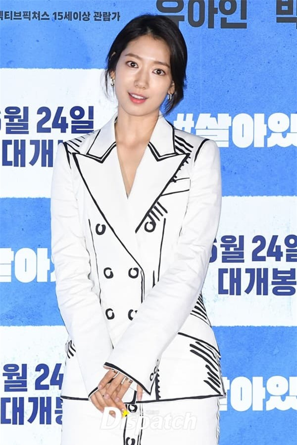 Park Shin Hye công khai thân mật với Yoo Ah In, ánh mắt đằng gái nhìn đằng trai quá tình khiến dân mạng phát sốt 1