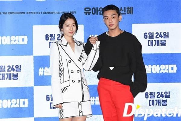Park Shin Hye công khai thân mật với Yoo Ah In, ánh mắt đằng gái nhìn đằng trai quá tình khiến dân mạng phát sốt 5