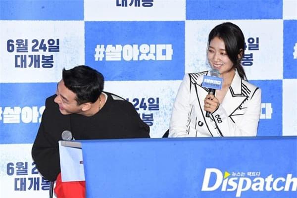 Park Shin Hye công khai thân mật với Yoo Ah In, ánh mắt đằng gái nhìn đằng trai quá tình khiến dân mạng phát sốt 7