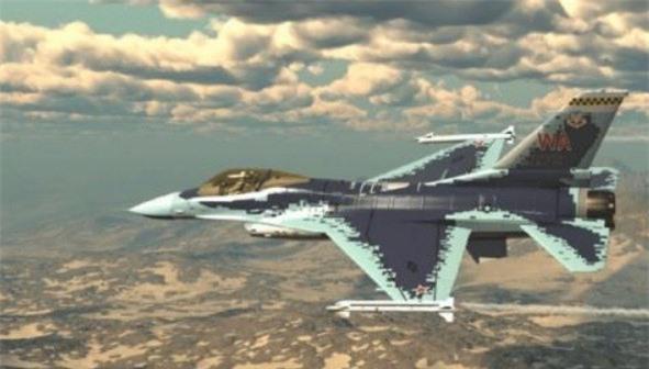 My cho tiem kich F-16 gia dang Su-57 Nga de tim cach khac che-Hinh-6