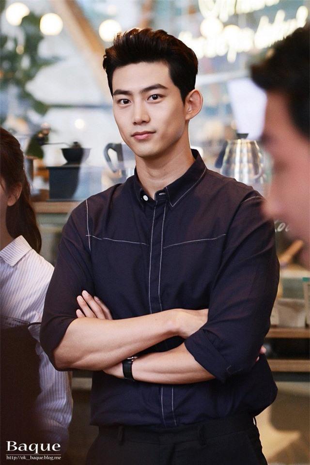 Thành viên Taecyeon (2PM) xác nhận hẹn hò - Ảnh 1.