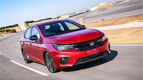 Honda City có giá bán siêu hấp dẫn trong tháng 6/2020, đối thủ của Toyota Vios, Hyundai Accent