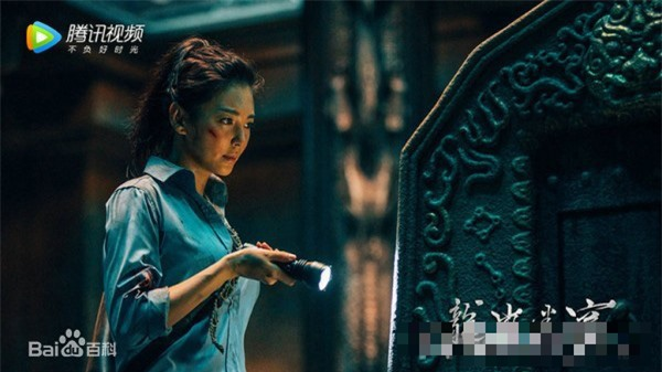 5 phim Trung có lượt xem cao nhất đầu 2020: Bom tấn của Địch Lệ Nhiệt Ba đứng đầu, Trần Thiên Thiên bỗng dưng mất hút - Ảnh 11.