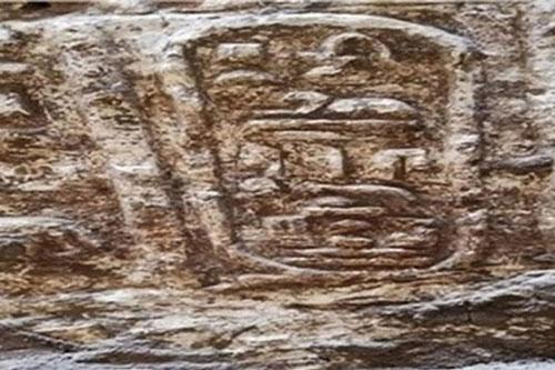 Phần còn lại của ngôi đền. (Nguồn: egypttoday.com)