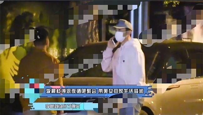 Lý Thần bị bắt gặp đi chơi thâu đêm với gái đẹp, hồi tháng 5.
