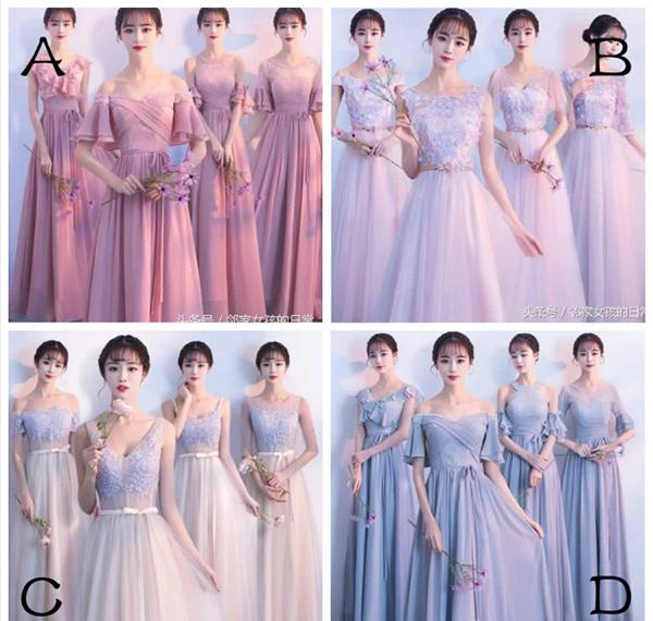 Bạn chọn kiểu váy nào?