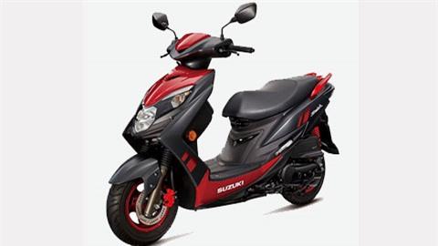 Honda Air Blade 2020, Yamaha NVX có thêm đối thủ 'nồi đồng cối đá' giá bán bất ngờ