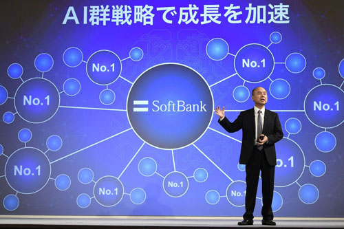 Tỷ phú Nhật Bản bị ám ảnh bởi tham vọng dẫn đầu. Ảnh: Bloomberg.