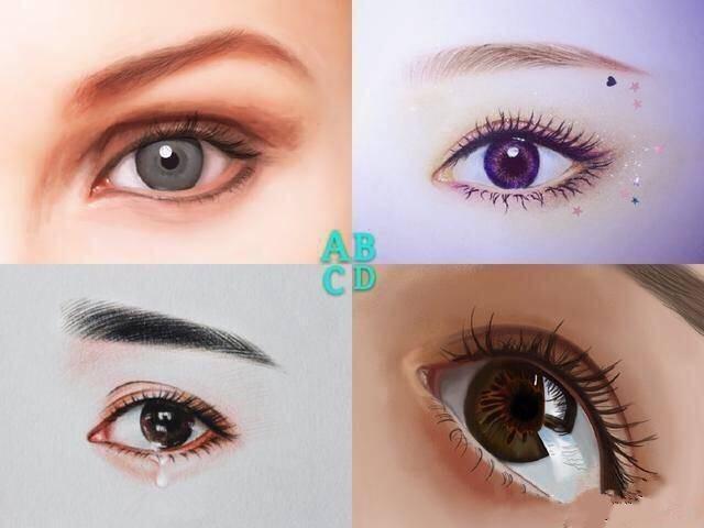 Con mắt nào bạn cuốn hút nhất