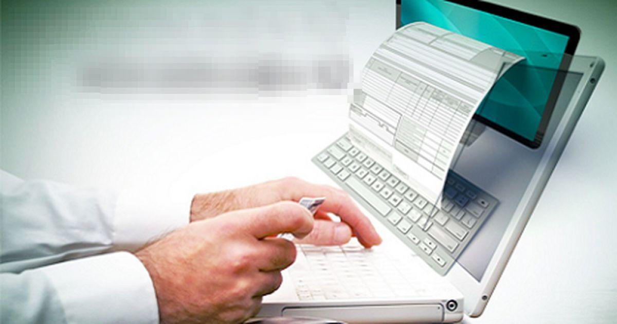 Kiến nghị bổ sung quy định về định danh, xác thực điện tử, chữ ký số trong Luật Giao dịch điện tử