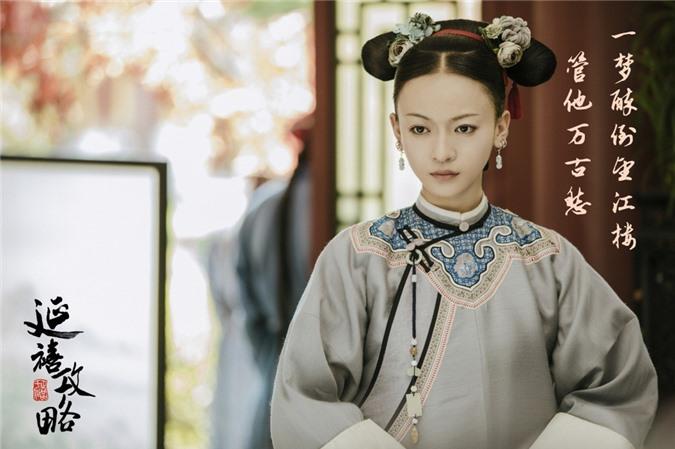 Ba sao nữ Trung Quốc 'diễn xuất tỷ lệ nghịch với nhan sắc' - Ảnh 1