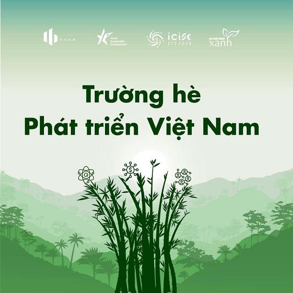 Trường hè Phát triển Việt Nam 2020 sẽ diễn ra tại Quy Nhơn, Bình Định vào ngày 30/7 đến 2/8/2020.