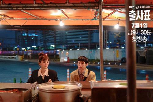 Top 9 phim Hàn Quốc hay nhất lên sóng tháng 7/2020: Hội tụ trai xinh, gái đẹp