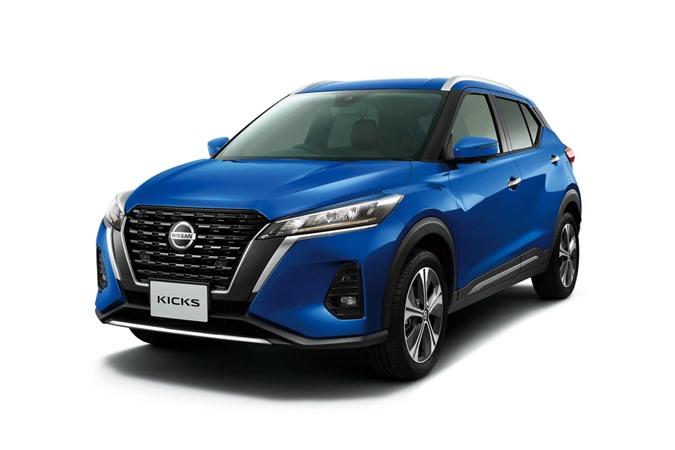 Nissan Kicks 2021 ra mat thi truong Nhat Ban anh 2