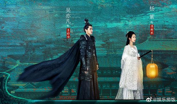 Poster phim 'Thanh Trâm Hành' - Ảnh: Internet
