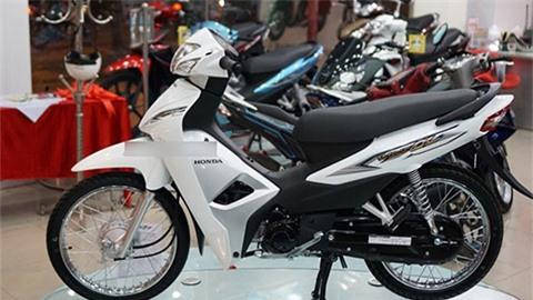 Honda Wave Alpha.