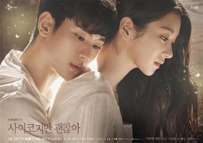 Kim Soo Hyun đóng cặp Seo Ye Ji trong phim Điên thì có sao.