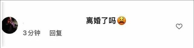 Động thái mới của Angela Baby ám chỉ đã ly hôn Huỳnh Hiểu Minh? - Ảnh 3