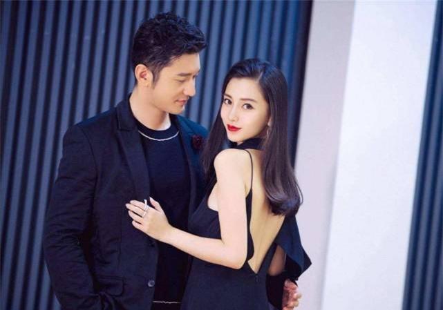Động thái mới của Angela Baby ám chỉ đã ly hôn Huỳnh Hiểu Minh? - Ảnh 5