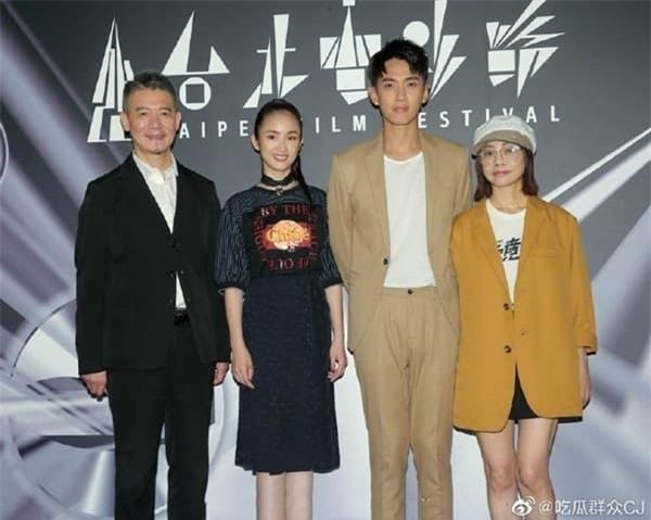 'Công chúa thần tượng' Lâm Y Thần tuyên bố rời làng giải trí vì áp lực mang thai 1