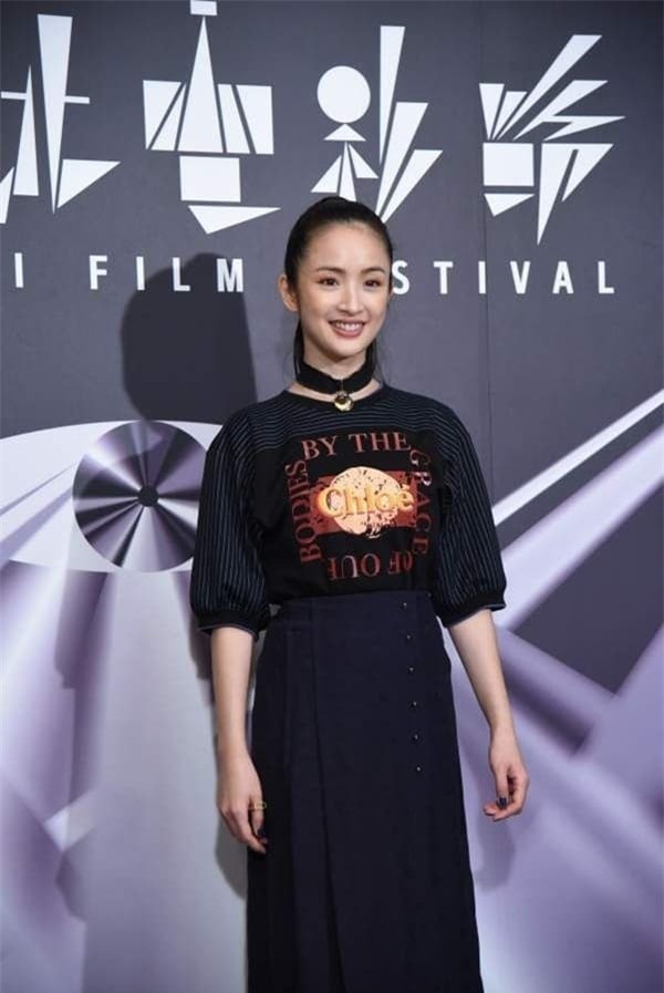'Công chúa thần tượng' Lâm Y Thần tuyên bố rời làng giải trí vì áp lực mang thai 2