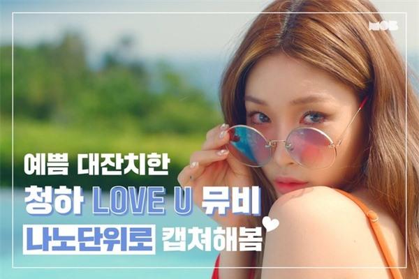 """Chungha: Từng bị lu mờ tại I.O.I trở thành """"Nữ hoàng solo thế hệ mới"""" - Ảnh 3"""