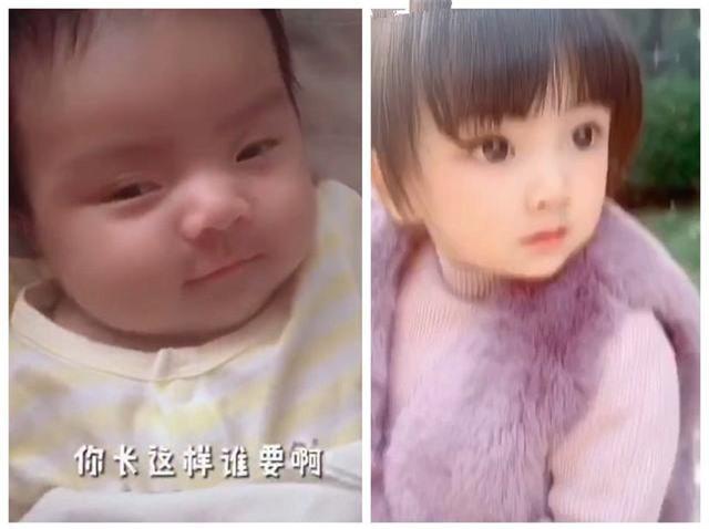 """Sinh ra đã bị họ hàng kém duyên chê bai diện mạo, 4 năm sau bé gái """"lột xác"""" đến cả bố mẹ cũng ngỡ ngàng - Ảnh 3."""