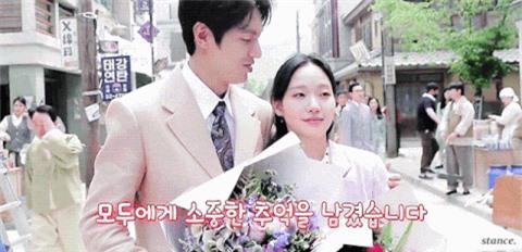 Bằng chứng Lee Min Ho hẹn hò sao nữ 'Quân vương bất diệt' Kim Go Eun - Ảnh 3