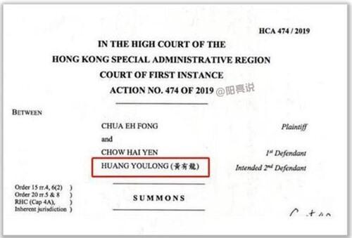 Bỏ lỡ Tô Hữu Bằng, từ chối Huỳnh Hiểu Minh, vì sao Triệu Vy chọn đại gia 'một đời vợ' Huỳnh Hữu Long? - Ảnh 4