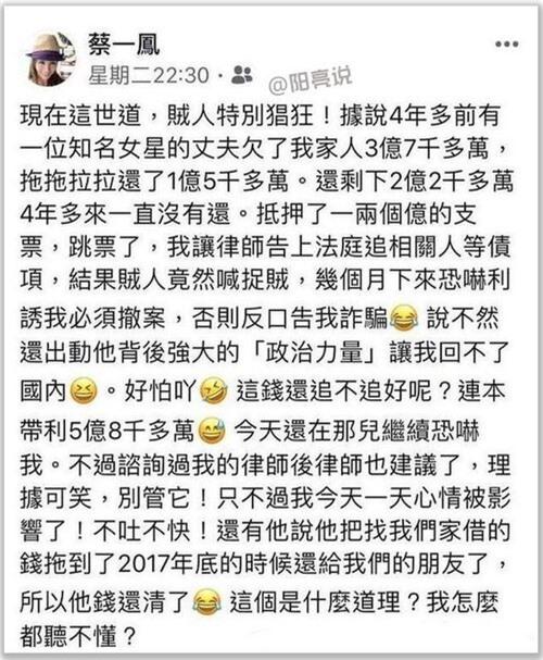 Bỏ lỡ Tô Hữu Bằng, từ chối Huỳnh Hiểu Minh, vì sao Triệu Vy chọn đại gia 'một đời vợ' Huỳnh Hữu Long? - Ảnh 5