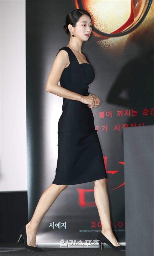 'Điên nữ' Seo Ye Ji sở hữu mình hạc xương mai - vòng eo siêu thực - Ảnh 2