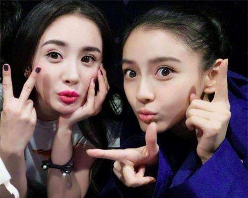 Bốn người bạn thân của Dương Mịch trong giới giải trí: Đường Yên và Lưu Thi Thi có tin đồn 'cạch mặt' - Ảnh 4