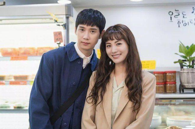 Park Sung Hoon và Nana.