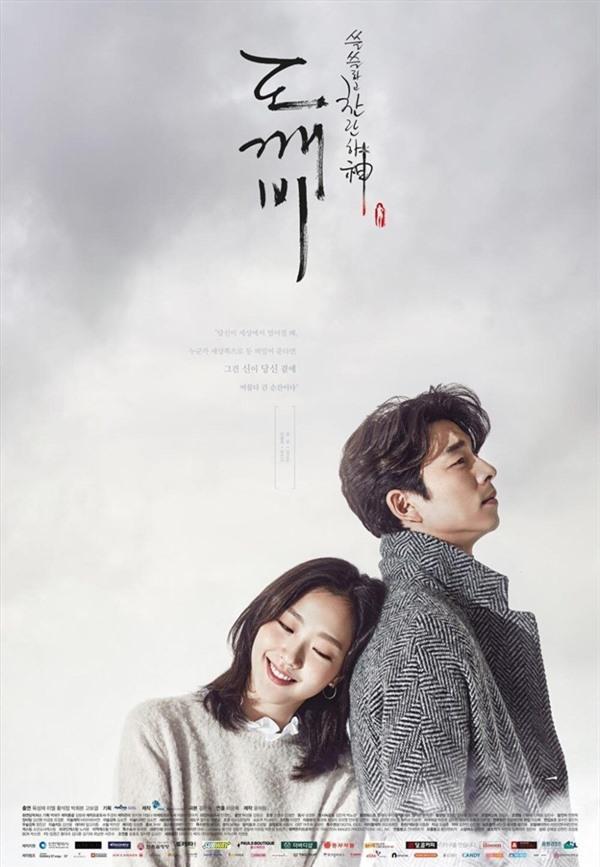 5 mô típ 'cũ mèm' nhưng vẫn được 'mọt' phim Hàn yêu thích - Ảnh 9