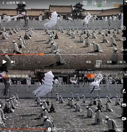 Cảnh phim Như Ý truyện (trên) và cảnh phim Pháo hoa sông kia, mưa sông đó (dưới).