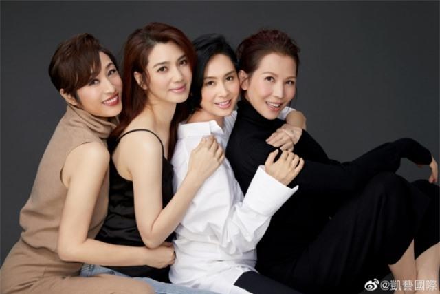 Từ trái qua: Trần Pháp Dung (53 tuổi), Hồng Hân (49 tuổi), Chu Nhân (48 tuổi), Thái Thiếu Phân (46 tuổi). Trong số 4 người phụ nữ, chỉ có Trần Pháp Dung là còn độc thân.