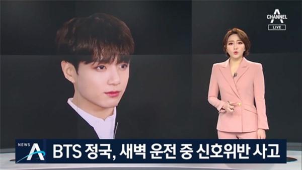 7 năm debut, Jungkook BTS dính 5 scandal đình đám khắp châu Á - Ảnh 10