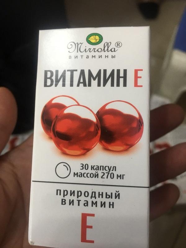 Giá một hộp vitamin E ngoại có giá 48.000 đồng/hộp