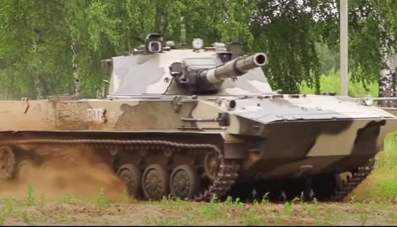 Pháo chống tăng tự hành (xe tăng hạng nhẹ) Sprut-SDM1 của Nga. Ảnh: Defense24.