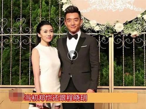 Cặp đôi chia tay sau đám cưới của Huỳnh Hiểu Minh 6