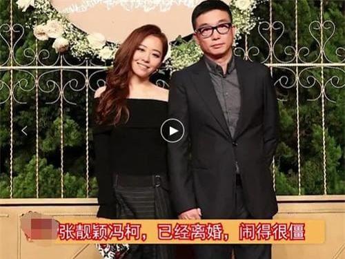Cặp đôi chia tay sau đám cưới của Huỳnh Hiểu Minh 2