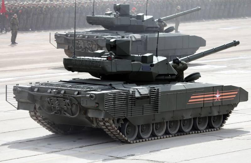 Xe tăng chiến đấu chủ lực T-14 Armata. Ảnh: TASS.