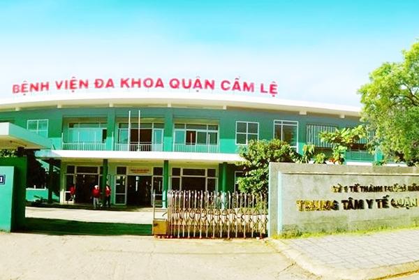 Bệnh viện đa khoa quận Cẩm Lệ (Đà Nẵng)