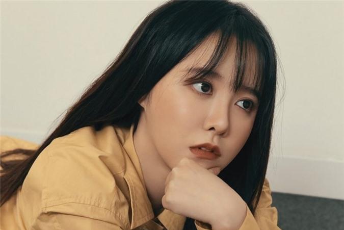 Goo Hye Sun và màn 'lật mặt' sau tuyên bố giải nghệ - Ảnh 1