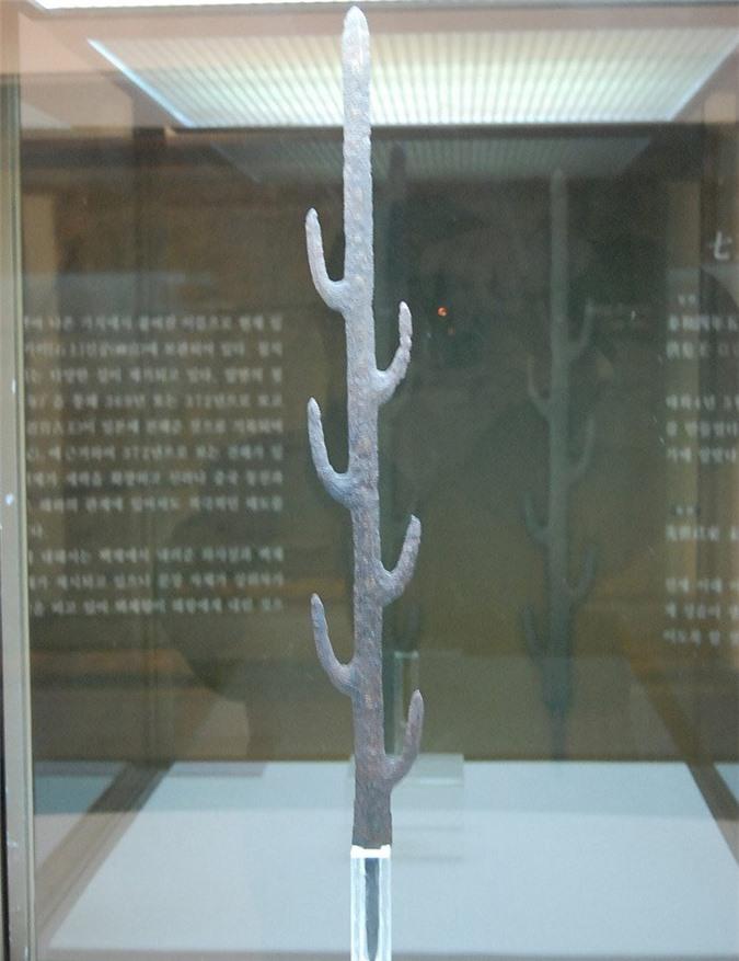thanh kiếm 7 ngạnh