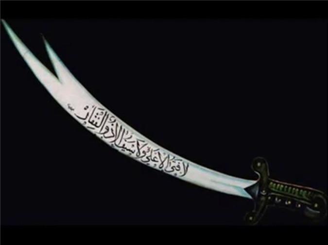 Thanh kiếm Zulfiqar