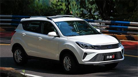 Sốc với mẫu SUV cỡ nhỏ, động cơ 1.6 lít, giá chỉ 179 triệu đồng