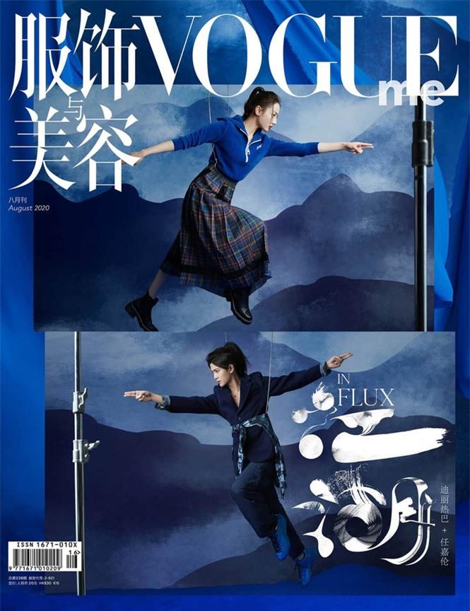 """Địch Lệ Nhiệt Ba khẳng định"""" đẳng cấp lưu lượng"""" với bộ ảnh mới trên tạp chí VOGUEme - ảnh 2"""