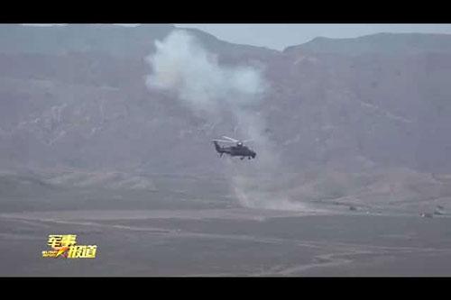 Quân đội Trung Quốc ra mắt tên lửa dẫn đường tầm xa mới