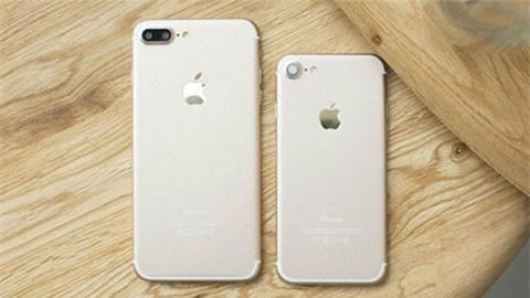 iPhone 7, iPhone 8 Plus, iPhone XS Max, iPhone 11 ... giảm giá mạnh tại VN, khiến fan thèm khát